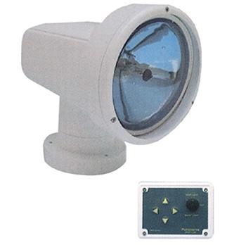 Kumandalı Projektör 100W 24V